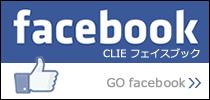 Facebook CLIEフェイスブック